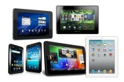 choosing best technology tablets techgyo.jpg